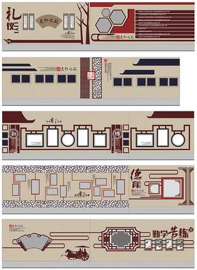 校园文化礼仪文明墙设计