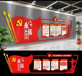 中式党员之家党建文化墙
