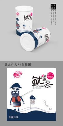 海鲜鱿鱼零食卡通包装袋桶装