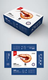 简约大气北极虾海鲜礼盒包装