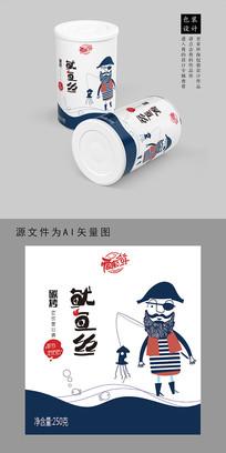 鱿鱼海鲜零食卡通包装袋桶装