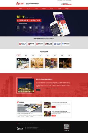 大气金融网页
