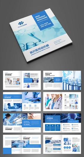大气蓝色医疗医药方版画册模板