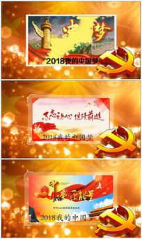 edius我的中国梦视频模板
