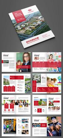 红色简约教育招生画册模板