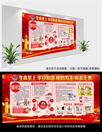 消防安全漫画消防知识宣传栏