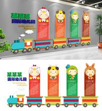 小火车幼儿园学校文化墙照片墙