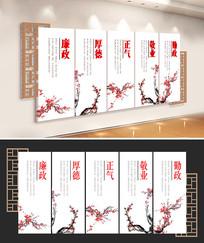 中国风廉政文化墙楼梯文化墙