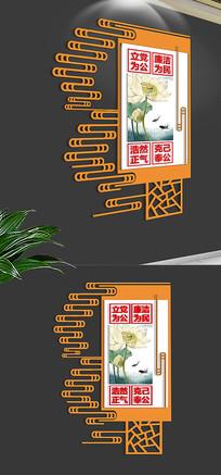 中式廉政精神宣传文化墙