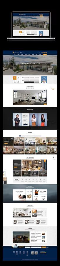装饰公司网站首页设计