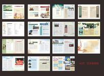 转曲大学生杂志设计 CDR