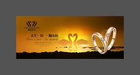 珠宝广告形象海报设计