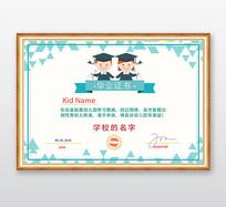 2018幼儿园毕业证书模板