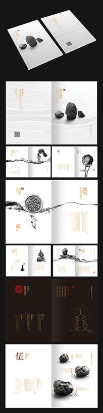 佛道文化中国风企业画册