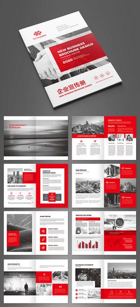 红色大气企业形象宣传册模板