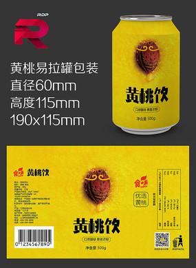 黄桃饮料易拉罐包装
