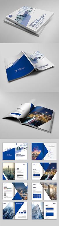 蓝色简约大气风格企业画册