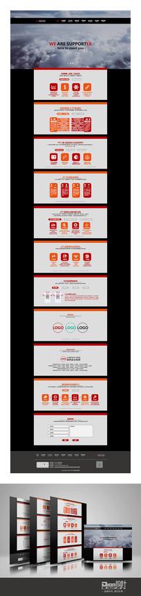 时尚黑红系网站网页AI矢量 EPS