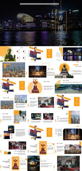 香港旅游相册ppt模板