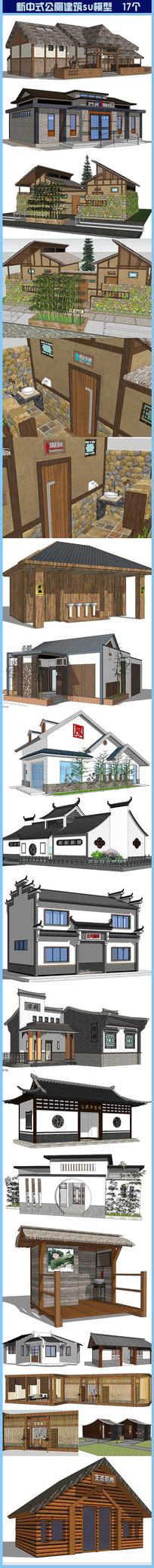 新中式公厕建筑su合集