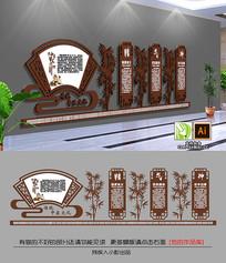 中国风党建廉政文化墙展板