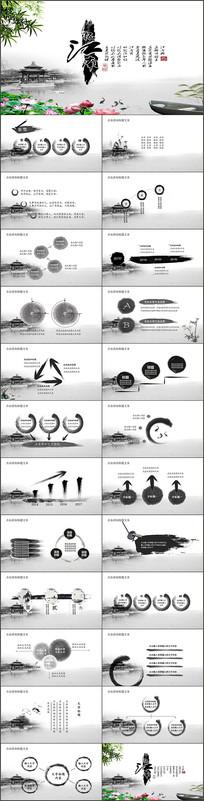 中国风江南古建筑文化PPT