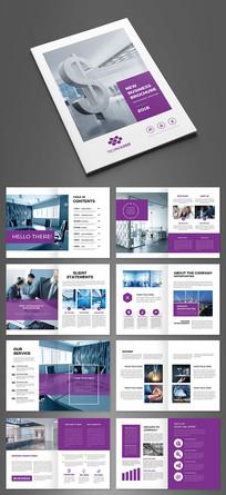 紫色大气企业形象宣传册模板