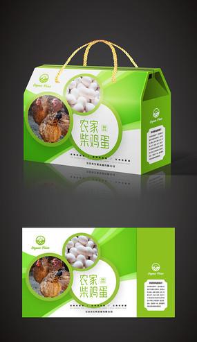 简约绿色柴鸡蛋包装礼盒