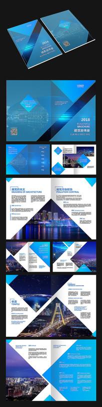 建筑宣传画册设计