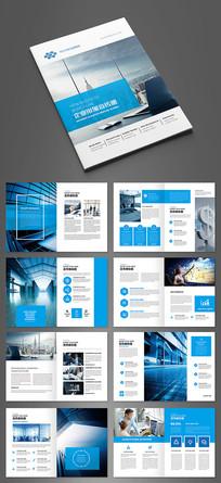 蓝色大气企业形象宣传册模板