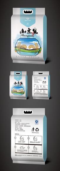 清新蓝色山泉米袋包装设计模板