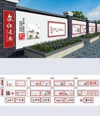 社区文化新农村文化墙