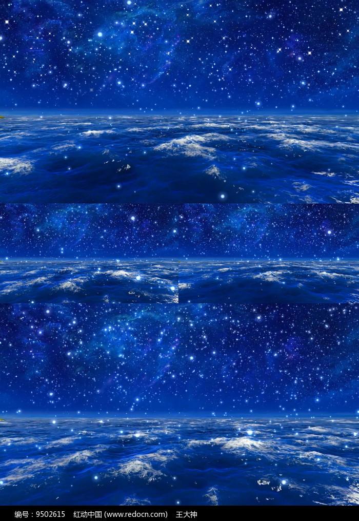 唯美粒子浪漫星空大海夜景图片