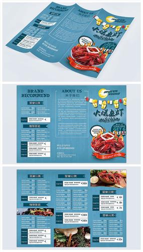 小龙虾店菜单设计模板 PSD