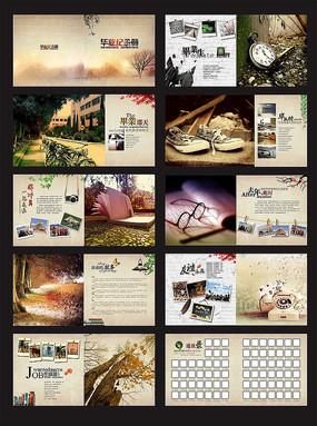 同学录设计 精美古典同学纪念册宣传册设计  下载收藏 清新唯美幼儿园