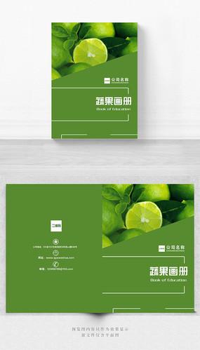 水果行业画册封面indd源文件下载图片