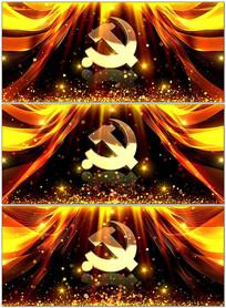 大气党政党徽建党舞台背景视频