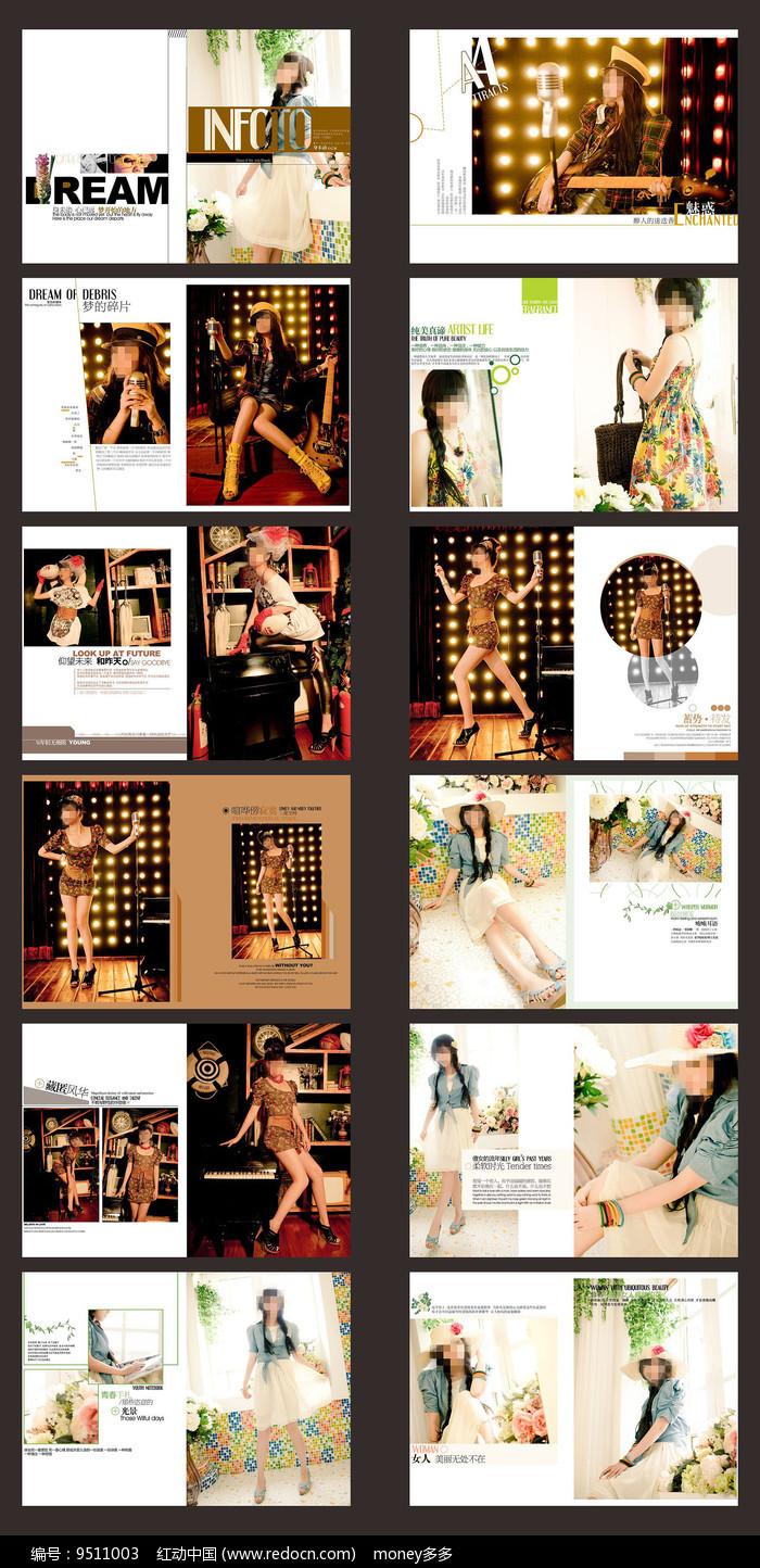 个人写真相册设计图片