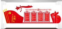 红色高端基层党建文化墙