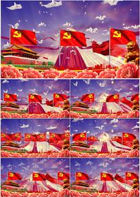 江山彭丽媛革命红歌配乐成品