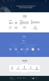 简约企业介绍网页设计