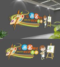 可爱卡通校园美术画画文化墙