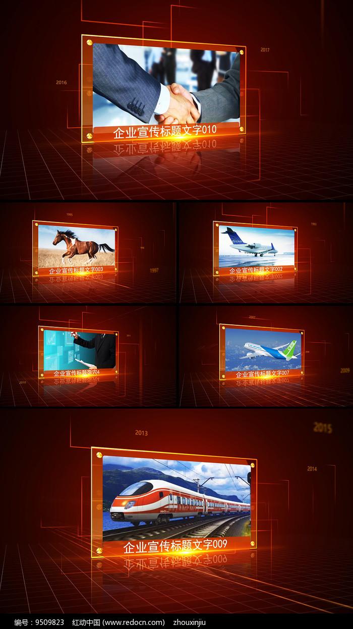 科技大气穿梭图文展示AE模板图片