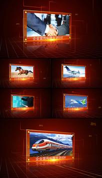 科技大气穿梭图文展示AE模板