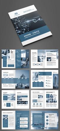 蓝色大气企业集团画册设计模板
