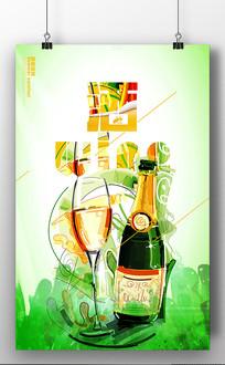 水彩酒吧创意海报设计