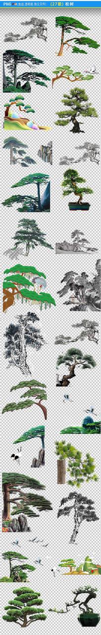 松树png素材