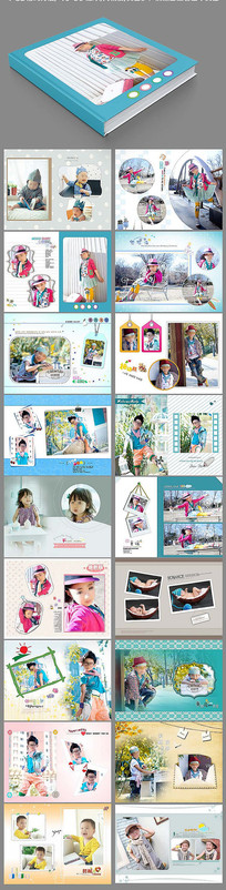 现代流行儿童相册模板模板 PSD