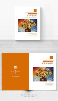 艺术展作品集画册封面设计