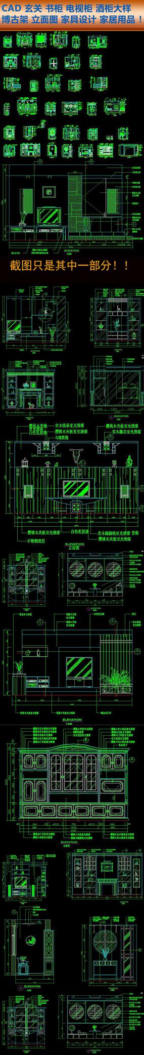 CAD玄关书柜节点大样图施工